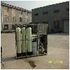 【鼎立水处理】威海水处理青岛水处理烟台水处理