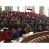 上海交通大学-山西省新闻发布工作专题培训班