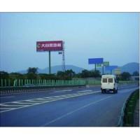 合巢芜高速公路福山服务区单立柱广告牌