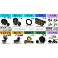 日本KHK小原齿轮khk标准齿轮