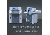 供应国力液压670程控切纸机电脑自动切纸机