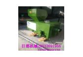 河北省生物质燃烧机厂家巨都机械18033691956