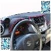 广西品质好的汽车网汽车仪表台板