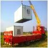 泉州集装箱厂家|泉州集装箱供应|泉州集装箱格【鑫雅居】