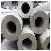 鹏创专业供应不锈钢厚壁管