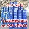 东莞优质的醋批发供应公司,当属宏川新材如何选择醋供应商
