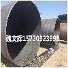 山厂家供应9711螺旋钢管厂家销售