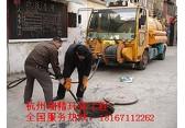 杭州江干区 污水管道疏通,地下排污管道清淤