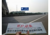 启扬高速公路单立柱广告牌