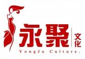 西安专业活动执行模特经纪演艺节目