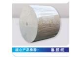 淋膜纸 淋膜口杯纸 淋膜餐盒纸