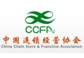 2018中国特许加盟展广州站第3届广州特许连锁加盟展