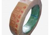 铁皮打包带厂家生产销售烤蓝铁皮打包带新款塑料塑钢带