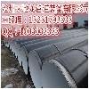 沧州优质环氧沥青防腐钢管销售