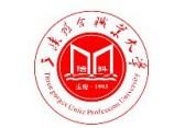 重庆市三峡联合职业大学官方介绍,重庆市三峡联合职业大学新校区