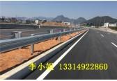 福建公路护栏板厂家 福州高速/乡村防撞波形梁护栏 可定制安装