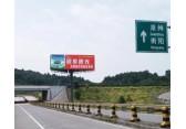 衡昆高速公路单立柱广告牌