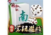 南京手机游戏红中麻jiang德州扑克源码出售