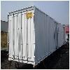 划算的集装箱就在海宁海瑞达——供销集装箱