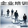 广东信誉好的企业|高水平的企业