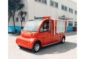 电动消防车(代理销售)