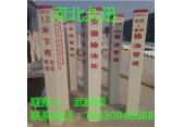 燃气环保标志桩@亳州燃气环保标志桩@燃气环保标志桩厂家