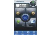 手机智能控车系统专用免接线