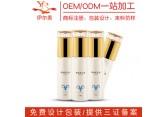 羊胎素乳液oem抗衰抗皱滋润嫩肤化妆品功效型乳液贴牌厂家