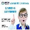 儿童弱视恢复提升矫正治疗摘镜