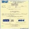 iso9001认证咨询选择便捷的重庆ISO9001认证服务,当选重庆龙曦企业管理咨询