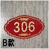 标识牌制作公司|惠州发光指示牌