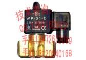 CS电磁阀BD-10A-N-G1-AC220V型
