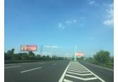 宁扬高速公路江都南收费站互通单立柱广告牌