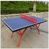 厂家直销室外乒乓球台质优廉欢迎选购