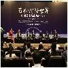 广州高博斯文化发展有限公司是不是骗子