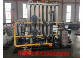 液态天然气LNG气化站