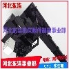 节能小巨人机床防护罩厂家_河北机床防护罩哪家优惠