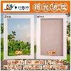深圳调光玻璃专业供应商|热销调光玻璃