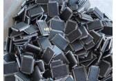 金桥公司电子产品线路板报废中心,浦东报废电脑机箱销毁
