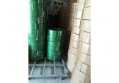 打包带生产厂家塑钢打包带1608PET打包带绿色塑钢打包带