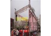 提供大型帐篷租赁汽车展搭建