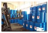 化工品进口报关操作流程