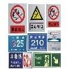 辽宁业警示牌,可信赖的安全标牌厂在辽宁
