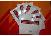 合肥pe背胶袋 塑料背胶袋 物流装箱单袋 牛皮纸背胶袋