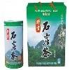 促销茶叶盒生产厂,哪里有卖格合理的茶叶盒包装