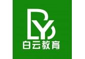 苏州培训3DMAX苏州3D软件培训班