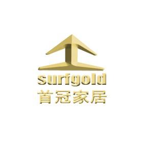 东莞市首冠家居用品有限公司