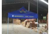 广告折叠帐篷厂家批发3*3米加固四角折叠帐篷户外展销遮阳篷