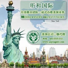 北京易辰国际知识产权代理有限公司