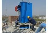 DMC-24型單機脈沖布袋除塵器